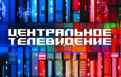 """НТВ """"Центральное телевидение"""" - Нанотехнологии"""